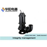 200KW Submersible Drainage Water Pumps Water Supply Drainage 380 V Manufactures