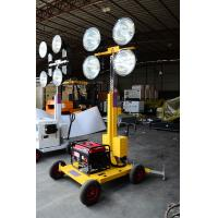 H1000 Mobile Light Tower generator/diesel generator with Y385 Manufactures