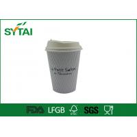 Good Heat insulated paper coffee cups with lids , Corrugated large disposable cups 12oz Manufactures