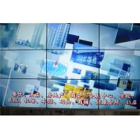 Cheap LCD Video Walls Monitor 55 Inch with smallest bezel Ultra Thin Display for sale