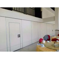 China Office Singapore Wooden Partition Wall , Interior Movable Sliding Folding Doors on sale