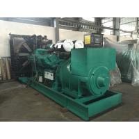 1250KVA Industrial Diesel Power Generator Set Water Cooled With Deepsea Genset Controller Manufactures