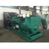 Buy cheap 1250KVA Industrial Diesel Power Generator Set Water Cooled With Deepsea Genset from wholesalers