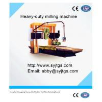 China plano used small milling machine for hot selling with good quality on sale