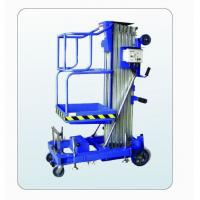 Cheap Aluminum Alloy Hydraulic Lift Platform Trolleys AC 220V / 50HZ Rated Load 125 kg for sale