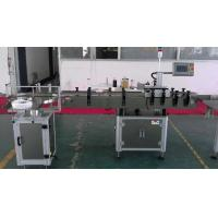 Plastic Bottle Label Applicator Self Adhesive Labeling Machine With Turn Table Manufactures
