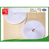 Fabric Hook And Loop Tape Self - Adhesive / White Hook Loop Fastener 25m Per Roll Manufactures
