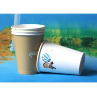 China Starbucks Hot Drink Vending Paper Cups Insulated Disposable Coffee Cups on sale