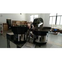 Cheap Four Feeder Automatic Packaging Machine Filling And Sealing Machine for sale