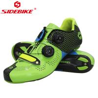 Fashion Road Racing Bicycle Shoes , Comfortable Road Cycling Shoes EVA Insole Manufactures