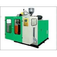 Hot!!! .120Liters Automatic PE.PP.ABS Moulding Machine Manufactures