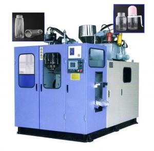 HOT SALE!!! 220L Automatic PE Blow Moulding Machine Manufactures