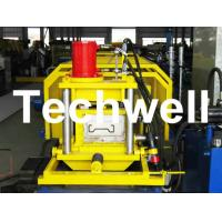 7.5KW S18 Thickness Sigma Shape Roll Forming Machine TW-SG100 Manufactures