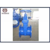 """Ductile cast iron resilient seated wedge gate valve 2""""-24"""" double flange"""