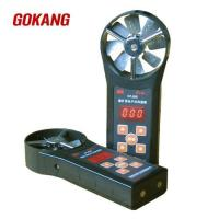 Buy cheap CFJD5/ CFJD25 Coal Mine Electronic Anemometer from wholesalers