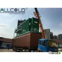 SHENZHEN ALLCOLD CO., LTD