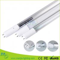 Offices Indoor SMD2835 2ft LED Tube , High Lumens 1680lm / 1950 Lumen Tubes Manufactures