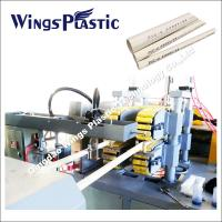 16mm-40mm Plastic PVC Conduit Pipe Extrusion Line / Double PVC Pipe Making Machine Manufactures