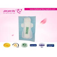 Night Use 290mm  Anion Sanitary Napkin , Pure Cotton Disposable Menstrual Pads   Straight Style Manufactures