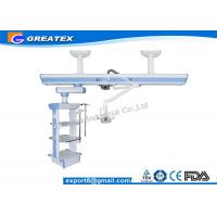 Multi Movement  ICU Ceiling-Mounted rail System(cantilever) ICU Pedant dry and wet Manufactures
