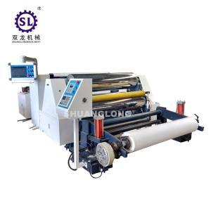Baby Diaper Plastic PE Film Embossing Machine with PLC Control Manufactures