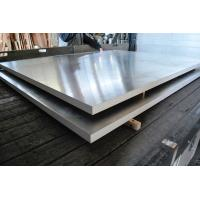 Buy cheap good forming characteristic 5083 aluminum sheet from wholesalers