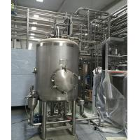 Cheap Hot Water Storage Tank Vessel - Food Beverage Pharmaceutical Tanks Stainless Steel for sale