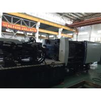 High Performance Large Injection Molding Machine 3880KN Clamping Force Manufactures