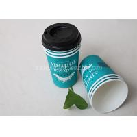 China 4oz -12oz Green Single Wall Paper Cups Disposable Biodegradable Paper Cups For Coffee on sale