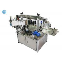 Automatic Twinhead  Butter Detergent Bottle Sticker Labeling Machine Flat / Square Manufactures