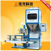 Cheap Auto Weighing Sugar Packing Machine For Packing Flour And Wheat for sale