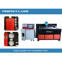 Cheap 700 W Excellent Beam Metal Laser Cutting Machine , CNC sheet metal laser cutting system for sale