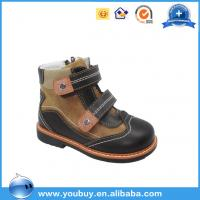 Buy cheap Boys Brown Color Hard Sole Medical Orthopedic Shoes,Arch Support Shoes For Flat from wholesalers