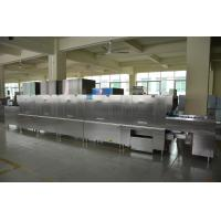 Buy cheap High Temperature Commercial Restaurant Equipment Easy To Operate 43KW/79KW from wholesalers