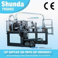 Max Speed 120 cups per minute Paper Cup Making Machine For Coffee Paper Cup with 2 lesiter hot air devices Manufactures