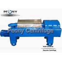 Waste Water Decanter Centrifuges For Steel Factory Sludge Dewatering Manufactures