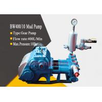 Horizontal Drilling Mud Pump reciprocating Piston Pump For Water Well / Core Drilling Manufactures