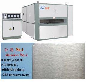 Metal Sheet Corrugation Machine (MS) Manufactures