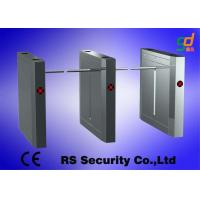 China High Grade  Drop Arm Barrier Gate With Toilet Access Control Coin Payment on sale