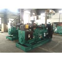 Quality 300KW / 375KVA Water Cooled Open Diesel Generator With Cummins Engine for sale