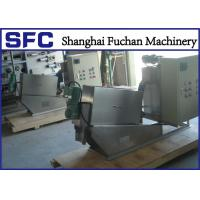 Multi Disc Screw Press Sludge Dewatering Machine For Dairy Wastewater Treatment Manufactures