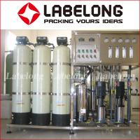 Water Filtration System /RO Water Treatment Plant In China Manufactures