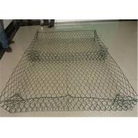 380N/Mm Tensile Strength Woven Mesh Gabion Baskets Retaining Wall ISO 9001 Certificate Manufactures