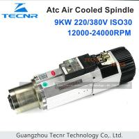 Buy cheap 9KW ATC air cooled spindle motor 24000RPM ISO30 220V 380V Automatic Tool Change from wholesalers