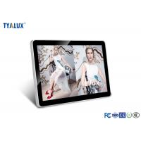 China Digital photo display tft lcd multimedia 3g network advertising player on sale