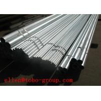 astm a312 tp317l stainless steel seamless pipe and tube