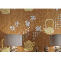 Cheap Chinese Style Asian Inspired Wallpaper , Wet Embossed Dining Room Wallpaper for sale