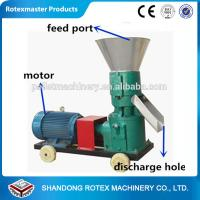 Buy cheap Small scale chicken feed pellet machine feed pellet making machine best price from wholesalers
