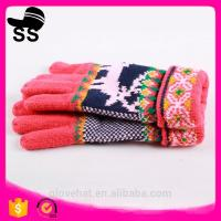 2017 YIWU New Style ladies Knitted Five Finger Daily Life Cheap winter 100%acrylic knitting gloves 14*26cm  80g Manufactures