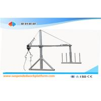 Steel / Aluminum Suspended Gondola ZLP800 With Rated Capacity 800 kg Manufactures